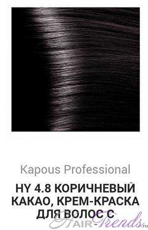 Kapous Hyaluronic acid HY4-8