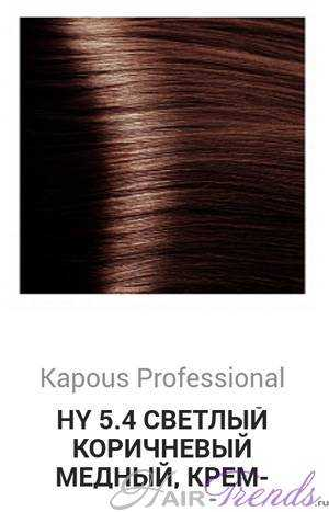 Kapous Hyaluronic acid HY5-4