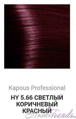 Kapous Hyaluronic acid HY5-66