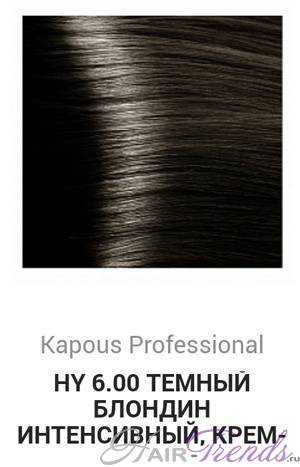 Kapous Hyaluronic acid HY6-00