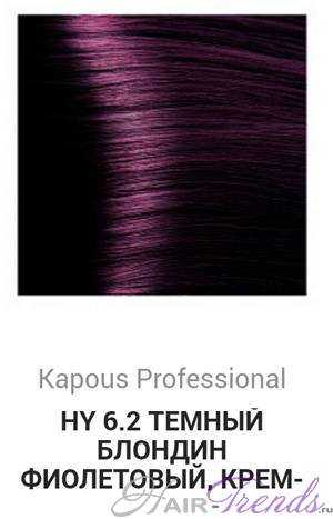 Kapous Hyaluronic acid HY6-2