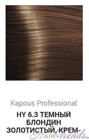 Kapous Hyaluronic acid HY6-3