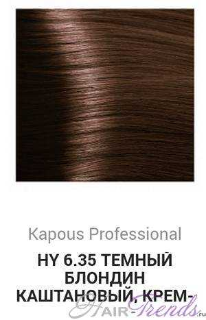 Kapous Hyaluronic acid HY6-35
