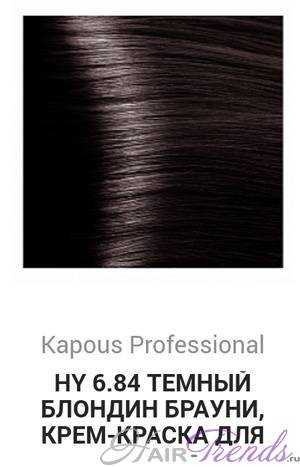 Kapous Hyaluronic acid HY6-84