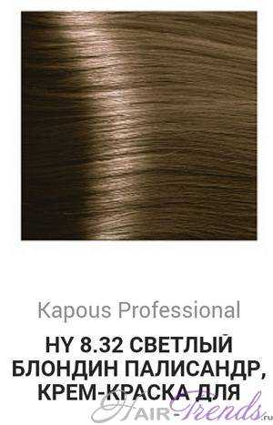 Kapous Hyaluronic acid HY8-32