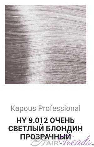 Kapous Hyaluronic acid HY9-012
