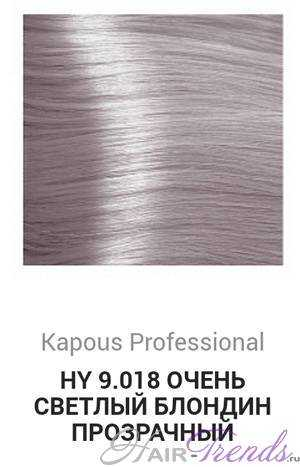 Kapous Hyaluronic acid HY9-018