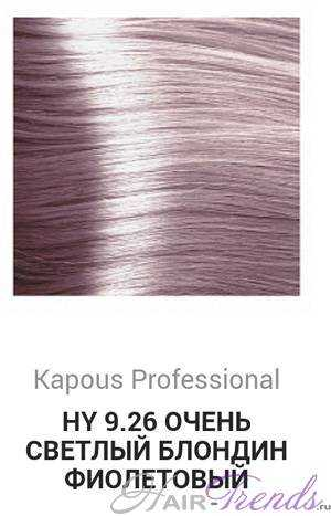 Kapous Hyaluronic acid HY9-26