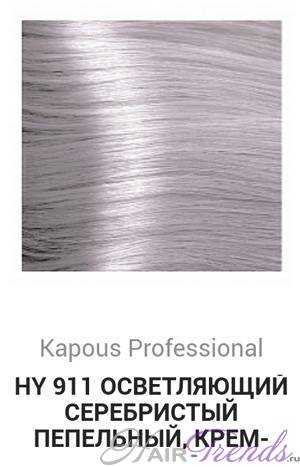 Kapous Hyaluronic acid HY911