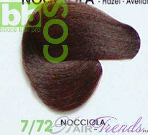 BBCos Keratin Color 7/72 орех