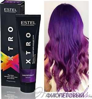 Пигмент Estel XTRO фиолетовый