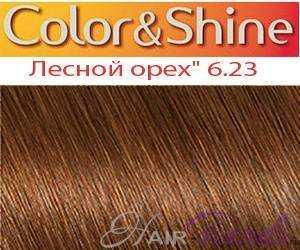 Estel Princess Essex Color Shine