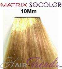 MATRIX Socolor 10MM