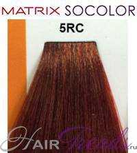MATRIX Socolor 5RC