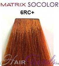 MATRIX Socolor 6RC+