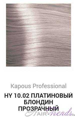 Kapous Hyaluronic acid HY10-02