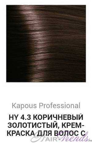 Kapous Hyaluronic acid HY4-3