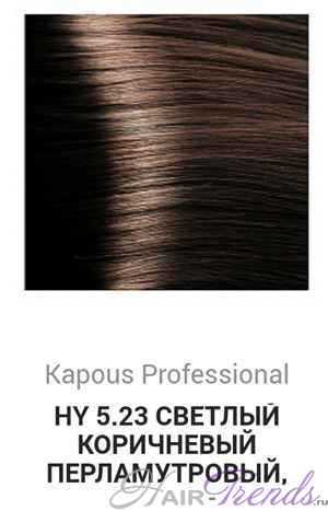 Kapous Hyaluronic acid HY5-33