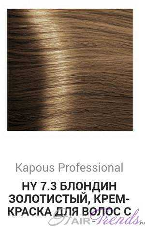Kapous Hyaluronic acid HY7-3
