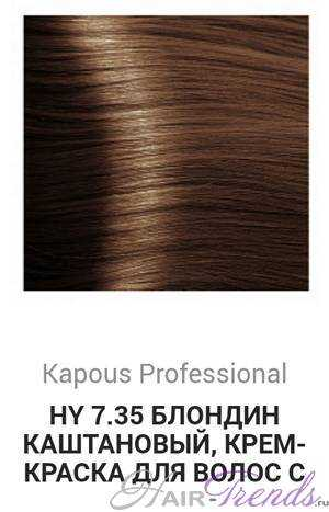 Kapous Hyaluronic acid HY7-35