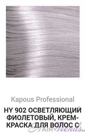 Kapous Hyaluronic acid HY902