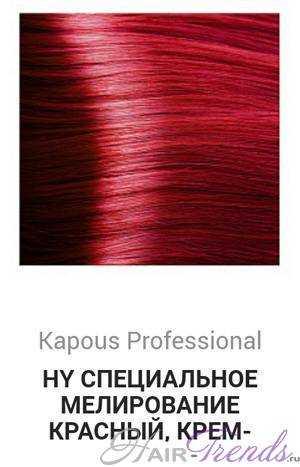 Kapous Hyaluronic acid HY красный