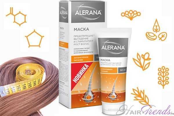 алерана таблетки для роста волос
