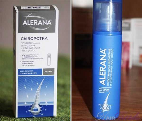 Алерана сыворотка для волос