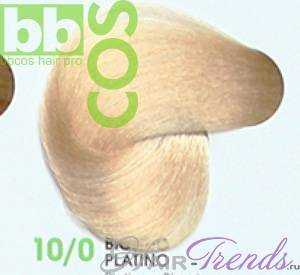 BBCos Keratin Color 10/0 блонд платиновый