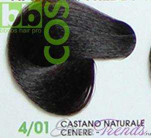 BBCos Keratin Color 4/01 шатен натуральный