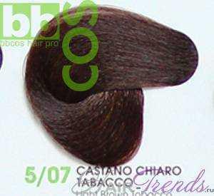 BBCos Keratin Color 5/07 светлый шатен табачный