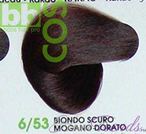 BBCos Keratin Color 6/53 темный блонд золотистый махагон