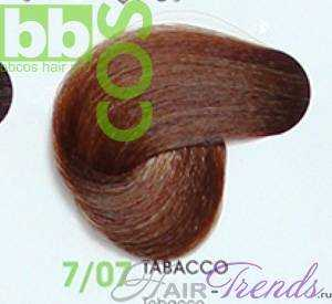 BBCos Keratin Color 7/07 табачный