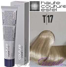 Эстель Кутюр Блонд Т/17, цвет Пепельно-коричневый блондин  тонирующий