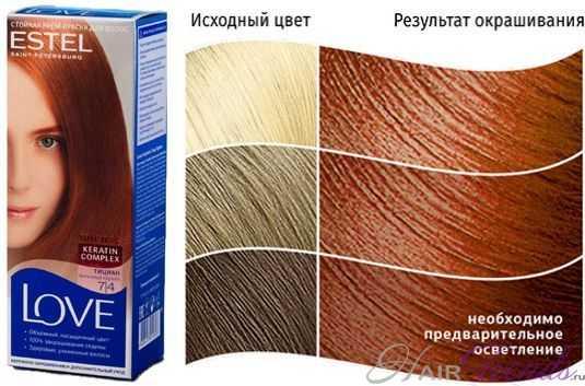 Краска ESTEL LOVE  7.4, цвет ТИЦИАН