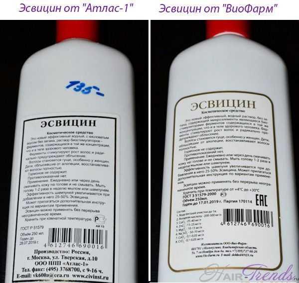 Эсвицин - применение для волос
