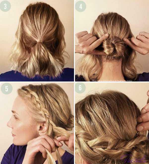 Как сделать пучок с косичкой на коротких волосах