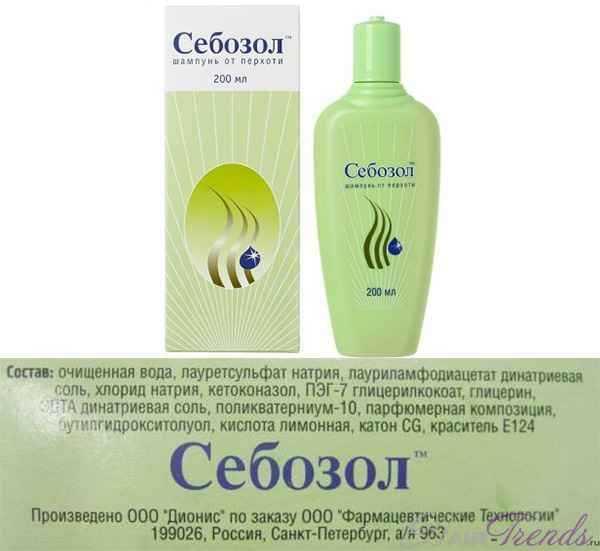 Состав шампуня с к кетоконазолом Себозол