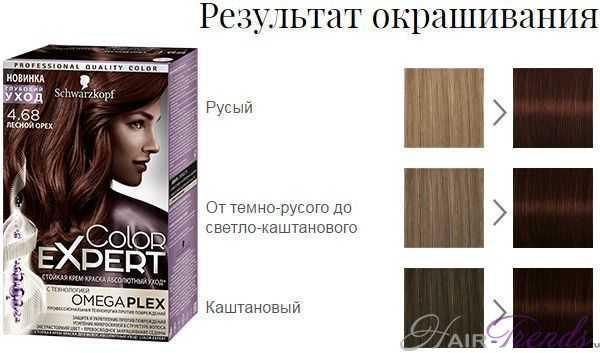 Шварцкопф Колор Эксперт 4.68 Лесной орех
