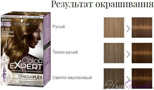 Шварцкопф Колор Эксперт 6.65 Золотистый светло-каштановый