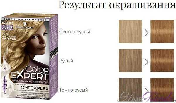 Шварцкопф Колор Эксперт 7.5 Золотистый темно-русый
