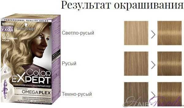 Шварцкопф Колор Эксперт 8.0 Натуральный русый