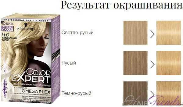 Шварцкопф Колор Эксперт 9.0 Натуральный блонд