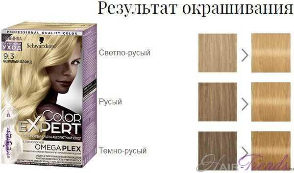 Шварцкопф Колор Эксперт 9.3 Бежевый блонд