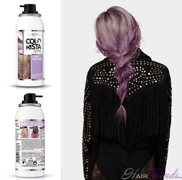 L'Oreal Colorista Лавандовые волосы