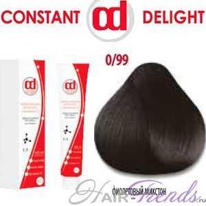 Constant DELIGHT VITAMINA C 0/99
