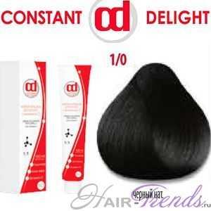 Constant DELIGHT VITAMINA C 1/0
