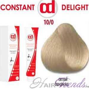 Constant DELIGHT VITAMINA C 10/0