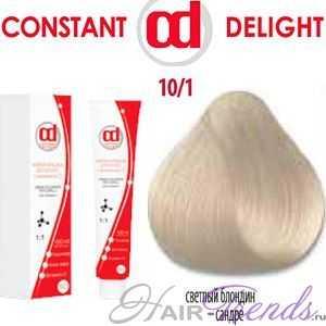 Constant DELIGHT VITAMINA C 10/1