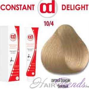 Constant DELIGHT VITAMINA C10/4